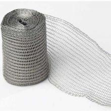 电磁屏蔽密封条批发 不锈钢针织 1-10cm宽 安平上善