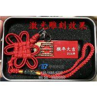 杭州U盘激光刻字|激光打标|激光雕刻|镭雕加工
