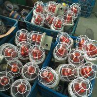 腾达防爆声光报警灯BBJ-220V 带声音带红色闪光一体式 厂家报价