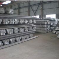 环保铝棒 7075大规格铝棒材零切割