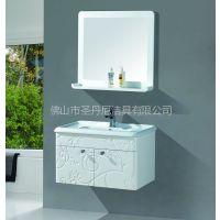 供应专业生产、批发、销售可拆装浴室柜厂家