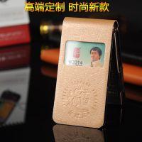 三星B9388 B9120 W899 W789 W999 W2013 W2014皮套保护套手机壳