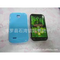 N855D手机套 中兴 N855D保护套 外壳 中兴n855d 手机壳 保护壳套
