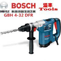 【博世BOSCH】 GBH 4-32 DFR 电锤电钻电镐三功能冲击钻