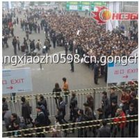 2015年上海法兰克福汽配展订展热线13761597982