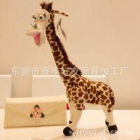 厂家大量批发 定制卡通玩具长颈鹿抱枕 毛绒仿真长颈鹿 毛绒挂件