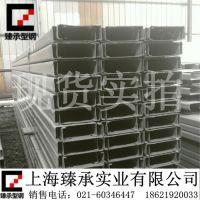 C型钢 热镀锌C型钢 钢结构梁 可订各种尺寸 批发价格