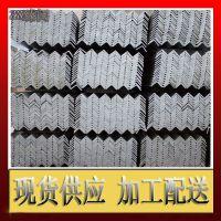 上海现货 Q235B 热镀锌角钢 镀锌角钢 黑铁三角铁 50*50*5