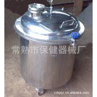 【优质304食品级】不锈钢密封桶,不锈钢密封容器加工
