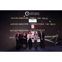 上海商业活动策划方案