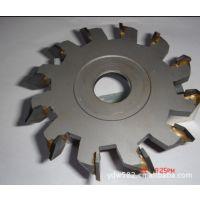 供应焊接三面刃锯片铣刀可切圆弧槽 角度槽!(图)