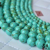 【4mm绿松石】绿松石散珠 石粉压制粘合高仿松石质量远比混胶松石