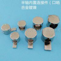工业铝型材欧标3030、4040、4545半轴内置连接件口哨合金联接件