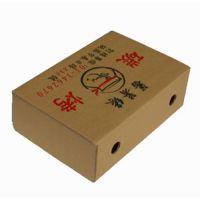厂家专业承接各种纸盒 纸箱印刷  送货  一条龙