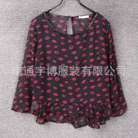 2015春夏韩版新款宽松修身七分袖女式打底衫纯色女雪纺衫短款bb41