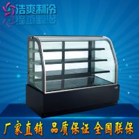 落地式蛋糕柜 圆弧形台式蛋糕柜 保鲜柜冷藏展示柜商用GL830A