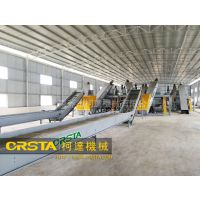 中国塑料清洗回收设备制造行业大型企业—柯达机械废料清洗回收