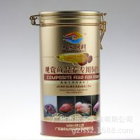水族观赏鱼饲料 铁罐瓶 高端血鹦鹉龙鱼大型鱼混养增红增艳饲料