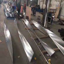 供应咸宁艺术雕刻铝单板室内屏风吊顶天花异形铝单板包柱幕墙氟碳铝单板