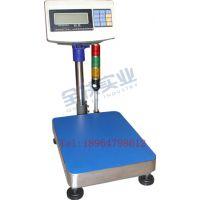 定量秤 检重台秤 多功能高精度计数检重定量秤 检重电子台秤