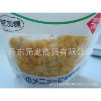 批发零售新鲜甜玉米 水果玉米 非转基因 无添加剂