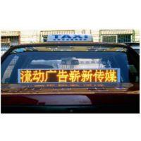 迪博威电子科技有限公司P10车载显示屏全国销量领先