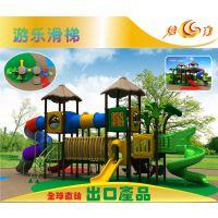 福田小区组合滑梯儿童滑滑梯系列款报价|三乡幼儿园儿童游乐场设施厂家直销