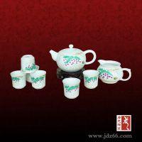 礼品茶具套装定制定做 茶具套装礼品价格