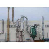 精铸干燥供应型号JG、FG系列脉冲气流干燥机