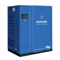供应11KW博莱特BLT-15A空压机全国十大固定螺杆空压机品牌
