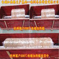 齐杰供应加热辊筒、电磁加热辊、电磁感应加热辊、电磁加热辊设备