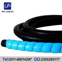 胶管保护套 机械设备胶管保护 绝缘抗静电 夏季防暴晒