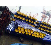 供应烟管16Mn材质原管 无缝钢管 热扩管 168-1020思泰欧随为您服务