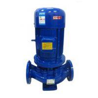 供应厂家直销ISG管道离心泵