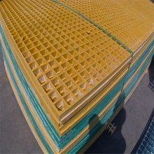 旺来地格栅厂家 镀锌钢格栅盖板 玻璃钢网格板价格