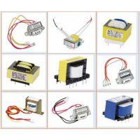 镇江宏联电工 可定制 transformer低频变压器 工频变压器