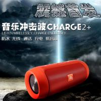JBL河南总代理JBL charge2 冲击波迷你蓝牙音箱低音户外便携迷你小音响JBL郑州专卖店