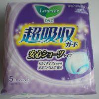 花王卫生巾进口到香港,花王卫生巾包税进口到深圳的货运代理