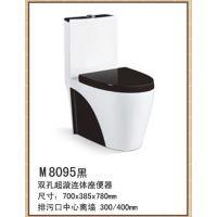 陶瓷座便器,马桶批发,工程陶瓷盆批发 利达虹吸式座便器M8095黑白
