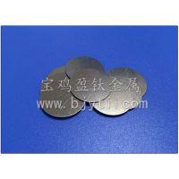 有色金属冲压钛圆,钼圆,铌圆,钽圆,钴圆,镍圆,宝鸡盈钛金属厂家直供