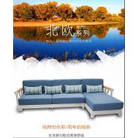 长沙博丰家居广场简约现代欧式沙发大户型组合可拆洗转角L型客厅家具布艺沙发