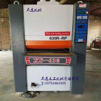 木工机械刨木砂光机 宽带砂光机厂家 异形砂光机