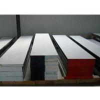 SKS6模具钢价批发SKS6价格价格