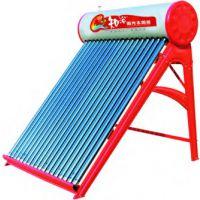 TMC西子至尊太阳能热水器(销售安装维修售后服务)010-64374584