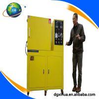 东莞锡华供应小型开炼机 小型密炼机 小型硫化机 小型挤出机 小型流延膜机