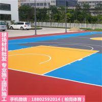 龙川社区球场材料批发 柏克丙烯酸篮球场施工 体育馆运动场承包施工