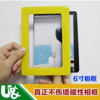 深圳优力优磁性环保产品批发供应展示厂家现代多功能磁性相框