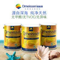 粉末涂料生产厂家 贝壳粉干粉涂料 即刷即住分解甲醛室内涂料