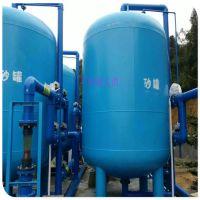 低价供应山东山泉水过滤器碳钢内刷环氧石英砂多介质过滤器清又清生产