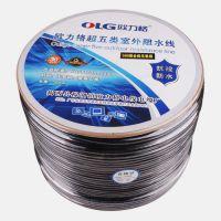 欧力格光纤网线厂家(在线咨询)|监控线|监控线材厂